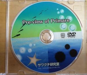 Pre-view_of_PRIMARE